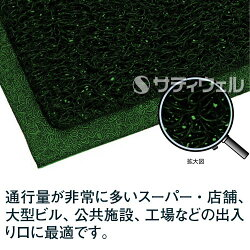 【送料無料】【受注生産品】3Mノーマッドマットエキストラ・デューティシート:900mm×1,200mmダークグリーン【HLS_DU】