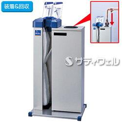 https://image.rakuten.co.jp/satiwel/cabinet/03652514/imgrc0069685381.jpg