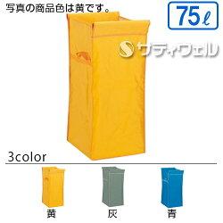 テラモトシステムカート(袋E)75LDS-574-410