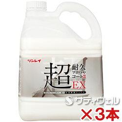 リンレイ超耐久プロつやコート2EX4L