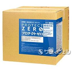 【送料無料】ユーホーニイタカプロテクトゼロBIB18L