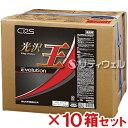 【送料無料】【あす楽対応】シーバイエス 光沢王エボリューション 18L 10箱セット