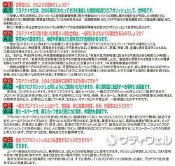 【送料無料】ユーホーニイタカプロテクトゼロ18L_商品説明文