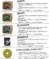 【送料無料】シーバイエス(ディバーシー)耐久王18L