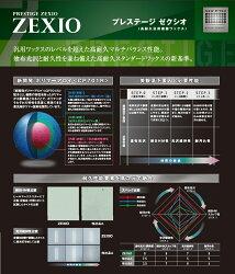ゼクシオ商品説明2