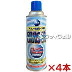 【あす楽対応】横浜油脂工業 イレーサープロ 480ml 4本セット