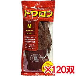 トワロン天然ゴム手袋ブラウンNo.151
