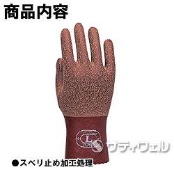 トワロン天然ゴム手袋ブラウンNo.151説明