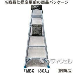 ピカコーポレイションはしご兼用脚立MBX−180A