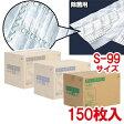 【送料無料】テラモト ライトダスター S-99 150枚入 CL-352-399-0