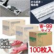【送料無料】テラモト ライトダスター W-99 100枚入 CL-352-799-0