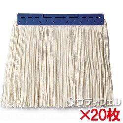 テラモトFXモップ替糸(J)260gブルー