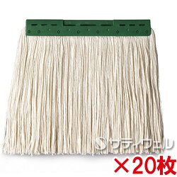 テラモトFXモップ替糸(J)260g