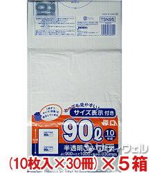 ジャパックス容量表示ごみ袋90L業務用半透明