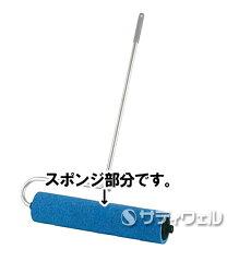 【送料無料】テラモト吸水ローラースペアスポンジセット600mmCL-862-412-0【HLS_DU】