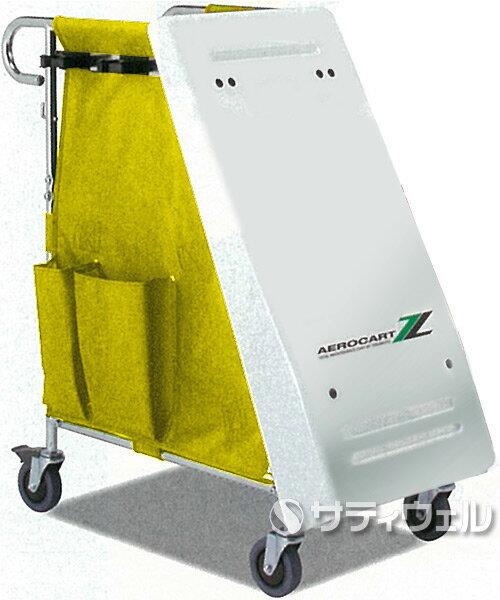 【直送専用品】 テラモト エアロカートZ 黄 DS-227-140-5:サティウェル