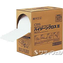 【送料無料】シーバイエス(ディバーシー)ハイジーンクロス2【HLS_DU】