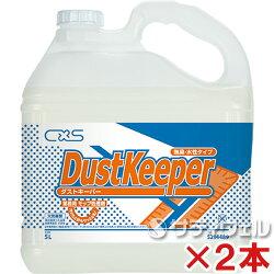 【送料無料】シーバイエス(ディバーシー)ダストキーパー5L2本セット【HLS_DU】