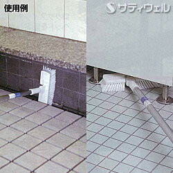 テラモトEFフラットブラシ30cm【HLS_DU】