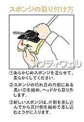 テラモトニュービコースワイパー【HLS_DU】