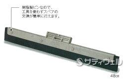 【送料無料】テラモトFXドライヤー48cm20個セット【HLS_DU】