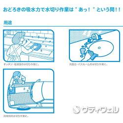 【あす楽対応】シーバイエス(ディバーシー)吸水ワイパー