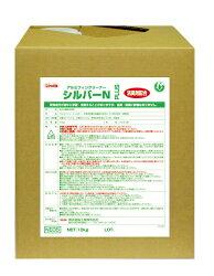 横浜油脂工業シルバーN10kg(段ボール)