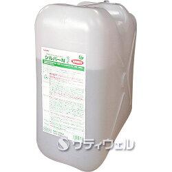 横浜油脂工業シルバーN20kg