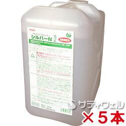 横浜油脂工業シルバーN10kg5本