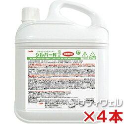 【送料無料】横浜油脂工業シルバーNプラス4.5kg4本セット