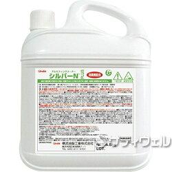 横浜油脂工業シルバーNプラス4.5kg