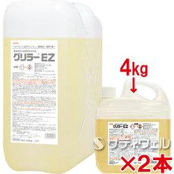 横浜油脂工業グリラーEZ4kg2本セット