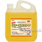 【あす楽対応】横浜油脂工業 NEWスケールカットP 4.5kg
