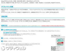 ディバーシーニューバスシャイン5L3本セット【HLS_DU】