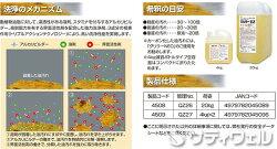 【送料無料】横浜油脂工業グリラーEZ20kg