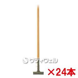 【送料無料】【直送専用品】アプソンパンチモップ金具-小(11cm巾)1350木柄Art.162124本セット