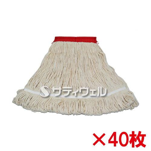 【直送専用品】アプソン カミングモップ(16.5cm巾タイプ) CT-590綿太 335g 赤 Art.2780 40枚セット:サティウェル