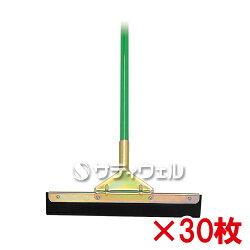 【送料無料】【直送専用品】アプソンドライヤー30cmスペアゴムArt.195030枚セット
