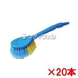 【送料無料】【直送専用品】アプソン洗車ブラシジャンボArt.710720本セット