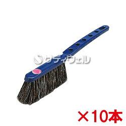 【送料無料】【直送専用品】アプソン洗車ブラシ黒毛Art.710910本セット