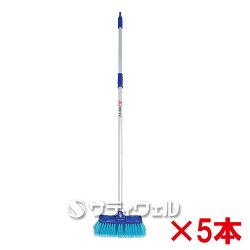 【送料無料】【直送専用品】アプソン洗車ブラシスーパーロングArt.71105本セット