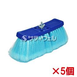 【直送専用品】アプソン洗車ブラシスーパーロングスペアArt.71125個セット