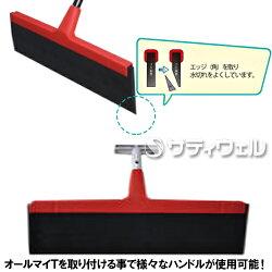 【送料無料】【直送専用品】アプソン軽量ドライヤーArt.198110本セット
