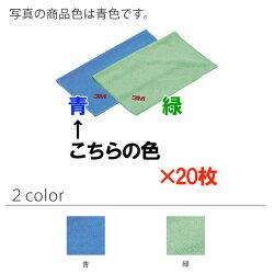 【送料無料】3Mスコッチ・ブライトワイピングクロスNo.500036cm×60cm20枚セット