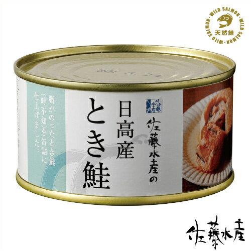 佐藤水産『日高産とき鮭缶詰』
