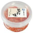 半世紀におよぶ佐藤水産ロングセラー珍味。天然鮭にいくらを加えて、じっくりと秘伝の糀で熟成...
