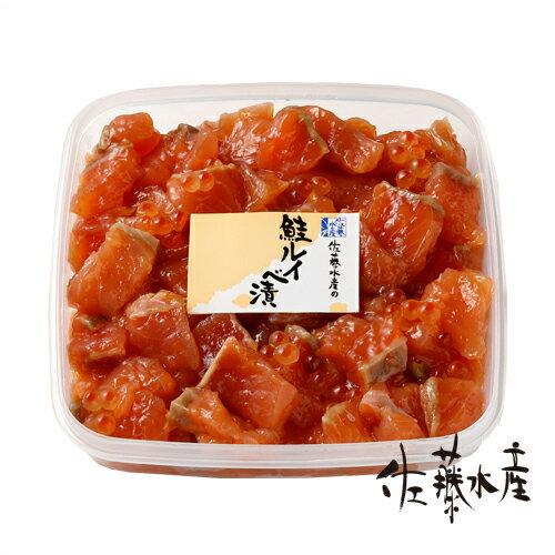 佐藤水産『鮭ルイベ漬』