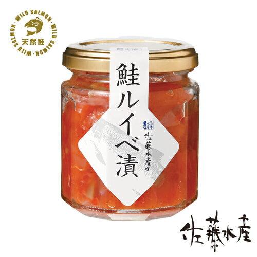 佐藤水産『(10角)鮭ルイベ漬140gビン(10077)』