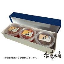 佐藤水産海鮮珍味3種セット