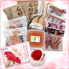 お母さんに日頃の感謝の気持ちを込めて、北海道から「ありがとう」をお届け致します。簡単料理...